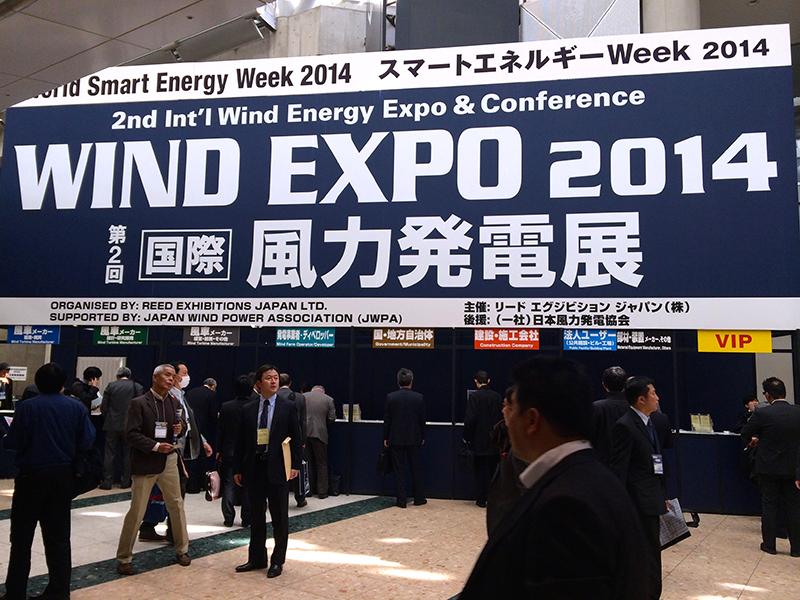 windexpo